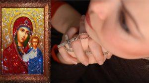 Rugăciunea de vineri, spusa la necazuri şi supărări