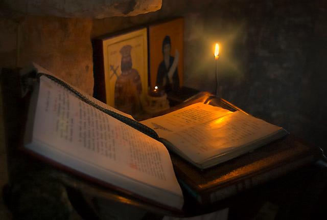Rugăciune la întristări, spaimă, gânduri și vise urâte