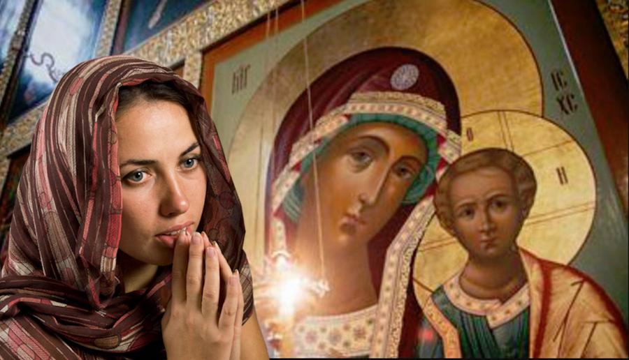 Când tu te rogi, Dumnezeu ascultă. Când tu asculți, Dumnezeu vorbește. Când tu crezi, Dumnezeu lucrează