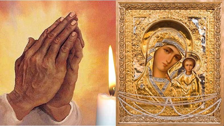 Rostește luni, Rugăciunea scurtă a Maicii Domnului pentru vindecarea de boli grele ți îndepărtarea necazului