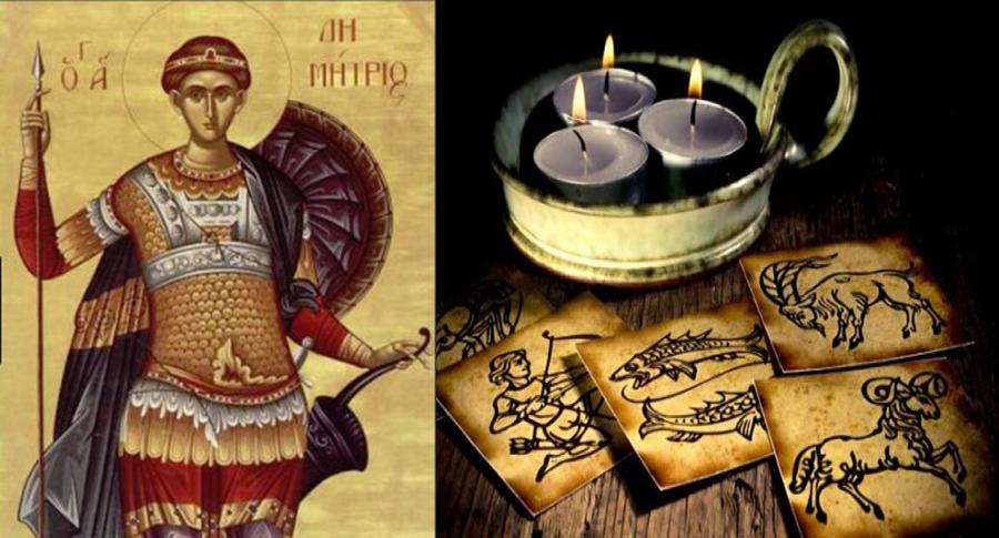 Sfantul Dumitru si invataturile lui pentru fiecare zodie. Iata horoscopul romanesc transmis din generatie in generatie