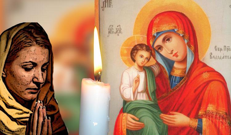 Ritualul celor 7 zile de rugăciune la Maica Domnului, împlinește și cele mai imposibile dorințe!