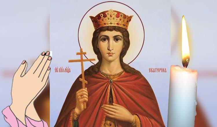 Rugăciunea către Sfânta Ecaterina ajută femeile necăsătorite să-și găsească jumătatea!