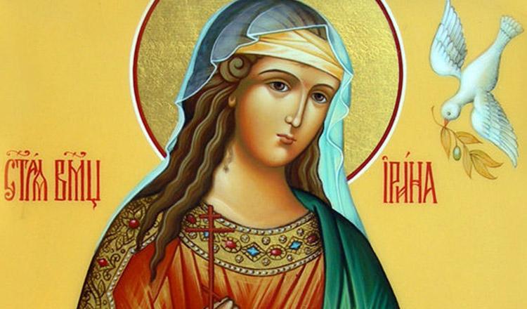 Rugăciune către Sfânta Irina, ocrotitoarea căsătoriţilor şi a celor care vor să se căsătorească