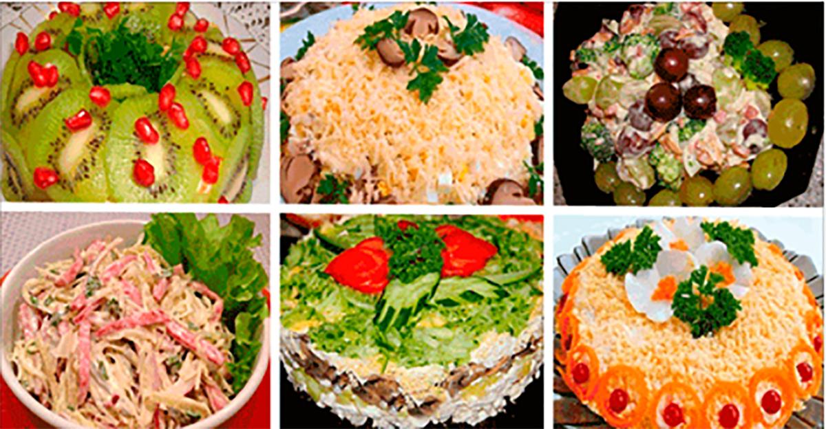 4 salate apetisante care vor înfrumuseța masa de sărbătoare