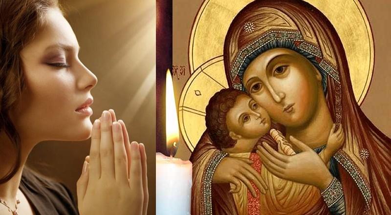 Rugăciune zilei de joi către Maica Domnului pentru binecuvântarea si sanătatea copiilor. O rugăciune extraordinară pentru binele copiilor, pe care toți părinții sunt datori să o rostească cât mai des