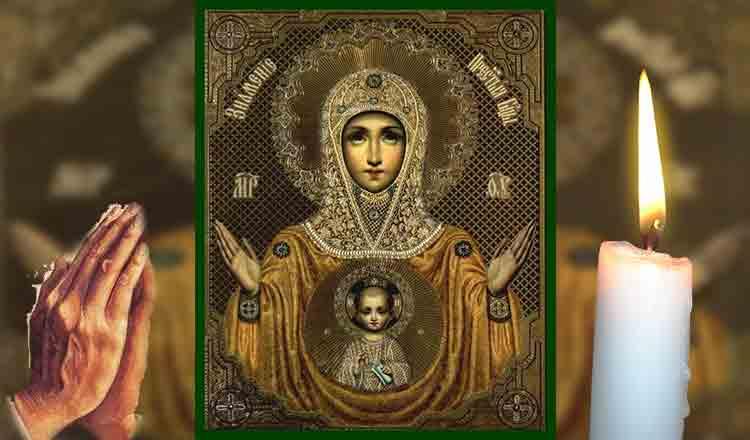 Rugăciune către Maica Domnului Znamenie pentru împlinirea dorintelor…