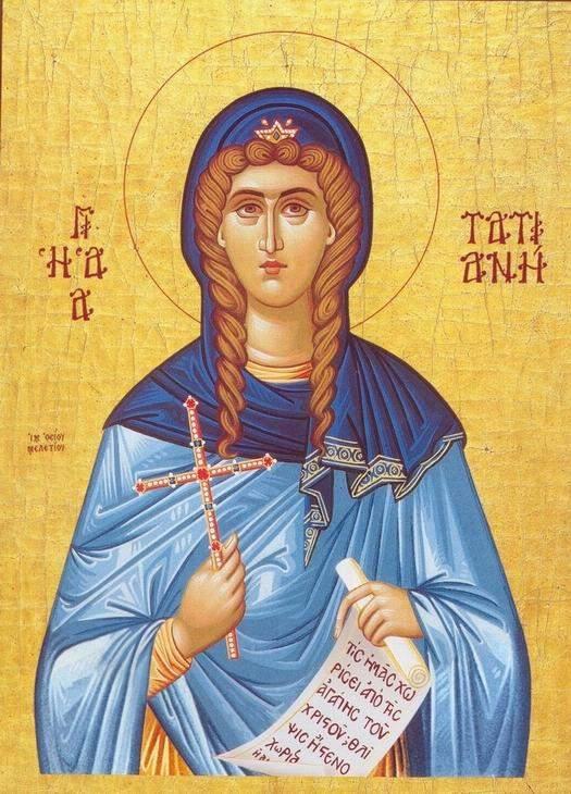 Rugăciune de ajutor Sf Mucenița Tatiana, 12 ianuarie. De ce e bine să o rostești 9 zile la rând