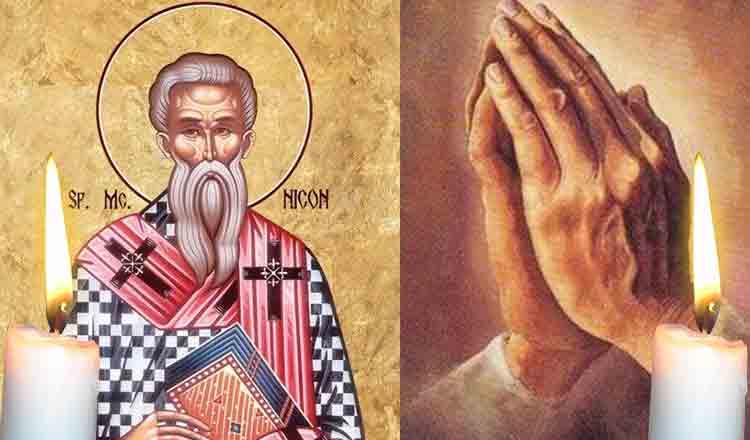 Citește sâmbăta, Rugăciunea Sfântului Mucenic Nicon pentru limpezirea minții și iertarea păcatelor
