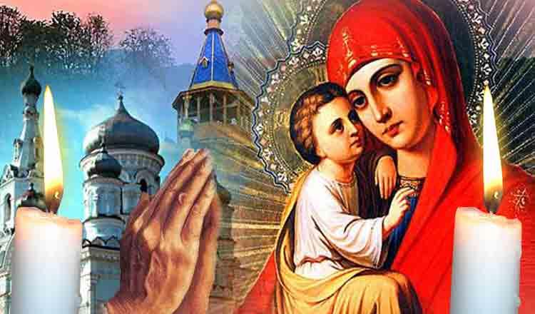 Citește Rugăciunea de Duminică către Sfânta Fecioară pentru iertarea păcatelor și curățirea sufletului