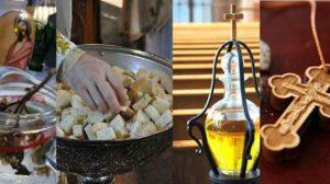 Cum te ajută crucea de la gât, anafura, agheazma şi uleiul sfinţit la biserică!