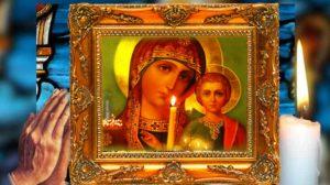 Spune în fiecare marți Rugăciunea Fericirii pentru a atrage belșugul și împlinirea dorințelor